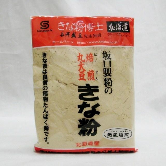 北海道産大豆100%使用 焙煎丸大豆 代引き不可 きな粉 送料0円 175g