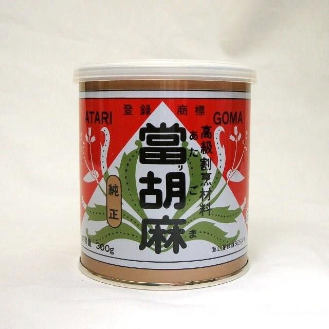 開店祝い ゴマヤ 高級割烹材料 純正品 正規品送料無料 あたり胡麻 白 300g