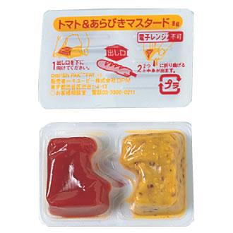 QP トマト あらびきマスタード 高い素材 8g×20個入り 国内在庫 ディスペンパック