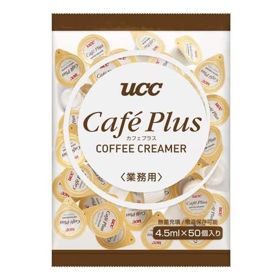 人気ブランド多数対象 ポーションタイプなので便利 UCC 4.5ml×50P 売れ筋 カフェプラス