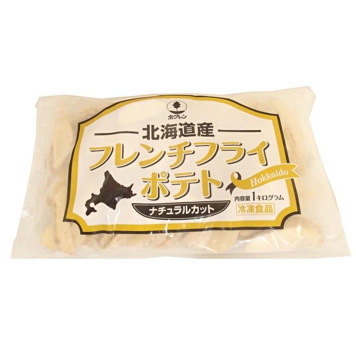 業務用食品 北海道産ポテト フレンチフライポテト ホクレン 低廉 授与 冷凍 ナチュラルカットポテト 北海道産 1kg
