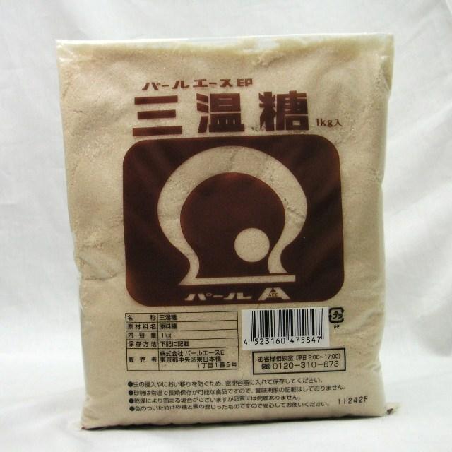 パールエース印 三温糖 直輸入品激安 1kg 日本正規代理店品
