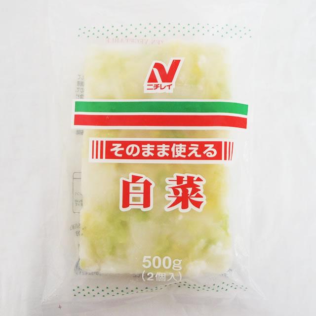 冷凍野菜 冷凍 保存食 豊富な品 業務用 舗 そのまま ニチレイ 500g そのまま使える白菜