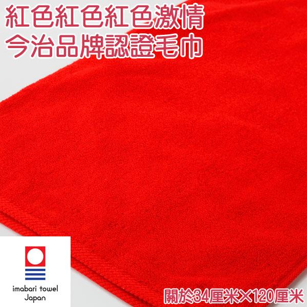 紅色跑車排名樂天購物、 禮品、 熱賣、 今毛巾的毛巾 _ _ _ _ _