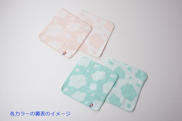 TAORUWAMAKASETARO | Rakuten Global Market: Fluffy hotsuma. pettanko ...