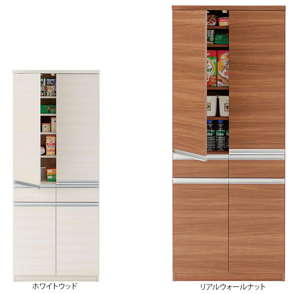 食器棚 完成品 日本製 幅73×高さ180cm リアルウォールナット ホワイトウッド EKD-73T EKS-73T 国産 シンプル 北欧 おしゃれ レンジ台 フナモコ ジャスト