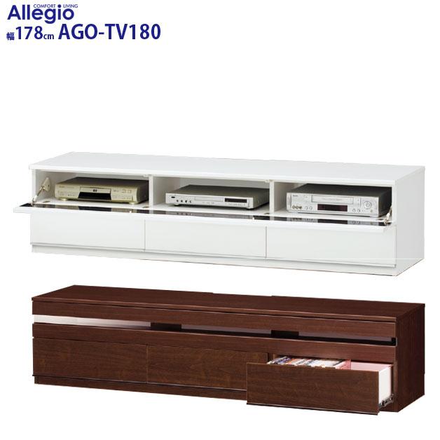 フジイ アレジオ TVローボード 幅178×奥行42×高さ41.5cm 幅178×奥行42×高さ41.5cm テレビ台