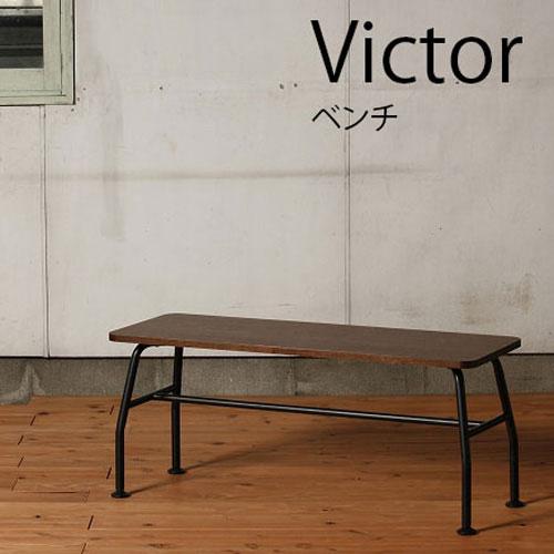 2019年激安 弘益 Victor Bench Victor ベンチ 幅100×奥行35×高さ43cm 送料無料 VCT-B100 ヴィンテージ調 ビンテージ調 家具 Bench 送料無料, 内子町:07944d74 --- rekishiwales.club