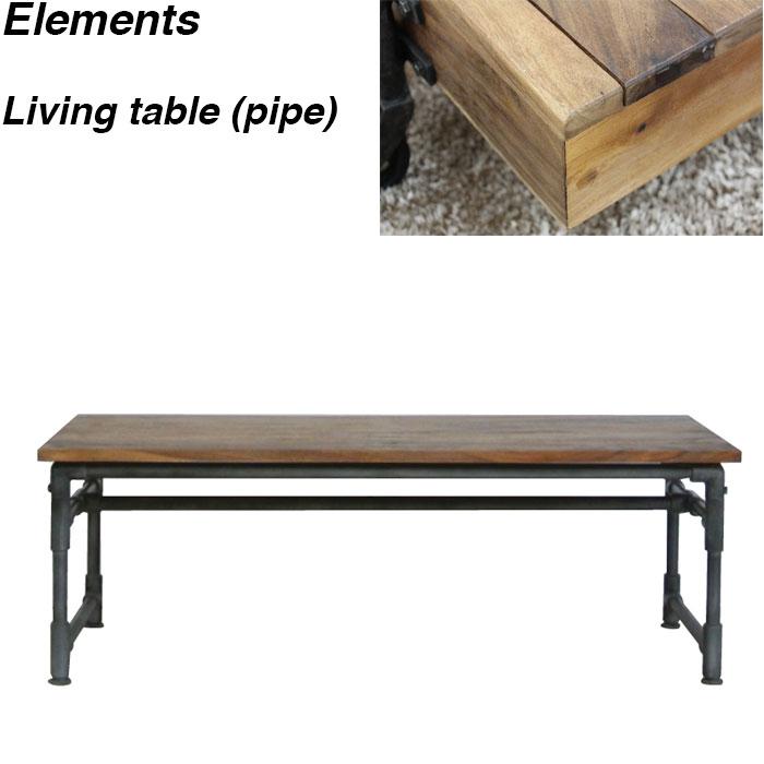 小田億 Elements エレメンツ アンティーク調 リビングテーブル 【幅120×奥行50×高さ38cm】 エレメント