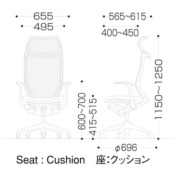 オカムラバロンチェアタスクチェアスタンダードメッシュタイプエクストラハイバック固定ヘッドレストタイプフレームカラー:シルバー背:メッシュシート:クッションボディカラー:ブラックデザインアーム