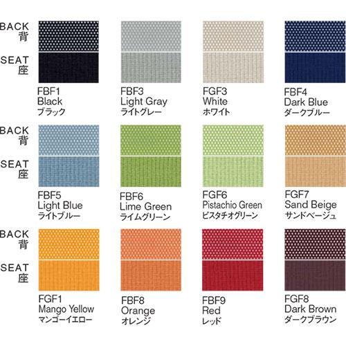 okamurakontessa CM92BB标准网丝椅子大型脑袋休息架子彩色:黑色身体颜色:新黑色脊背:标准网丝席:kusshonajasutoamu日本制造国产