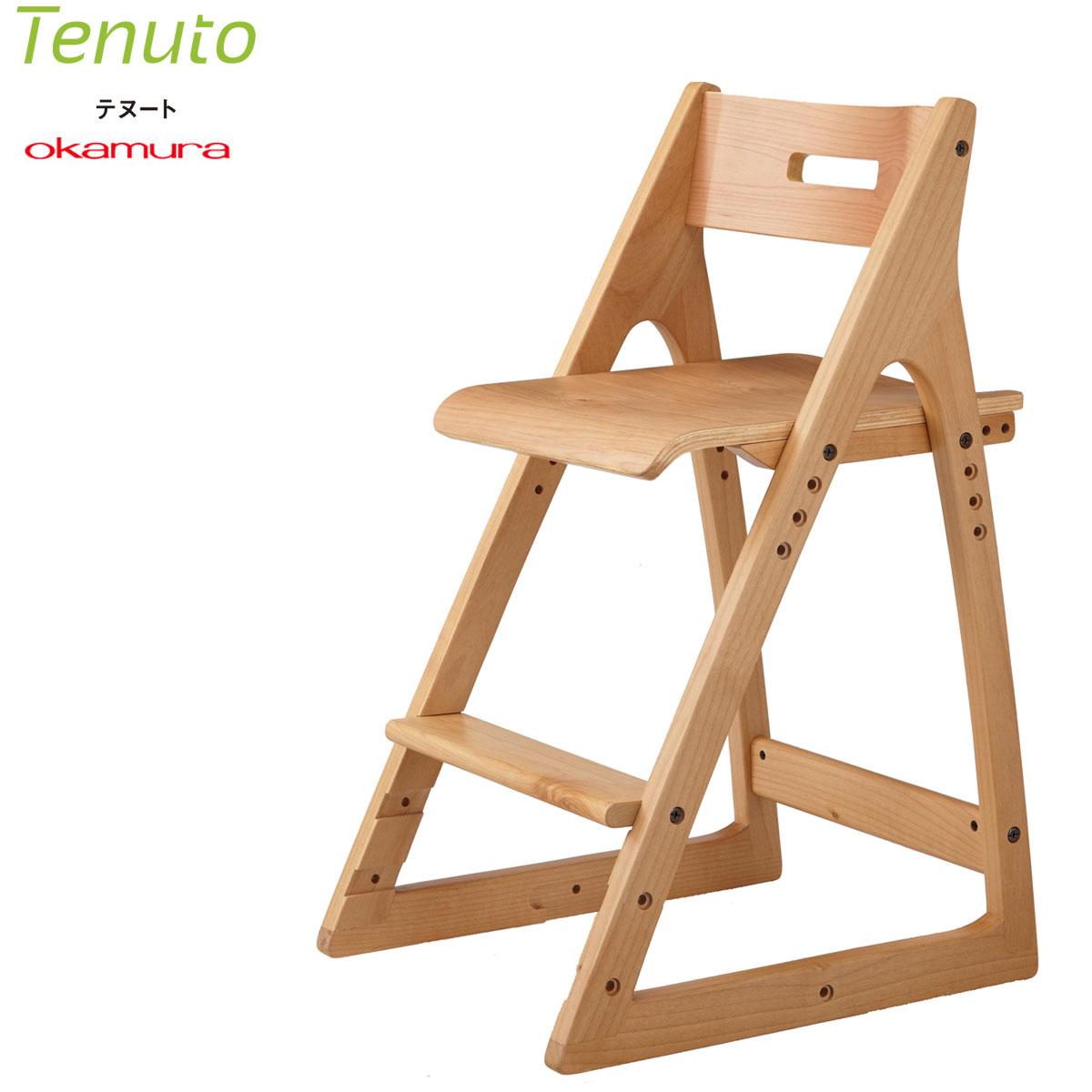 オカムラ テヌート チェア 木製 アルダーティーブラウン 865FBC-WD13