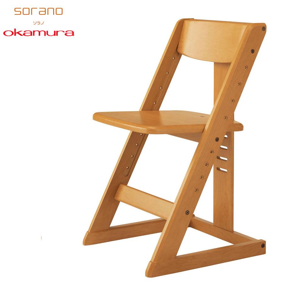 オカムラ ソラノ チェア 木製 アルダーティーブラウン 865SCG-WD13 新生活
