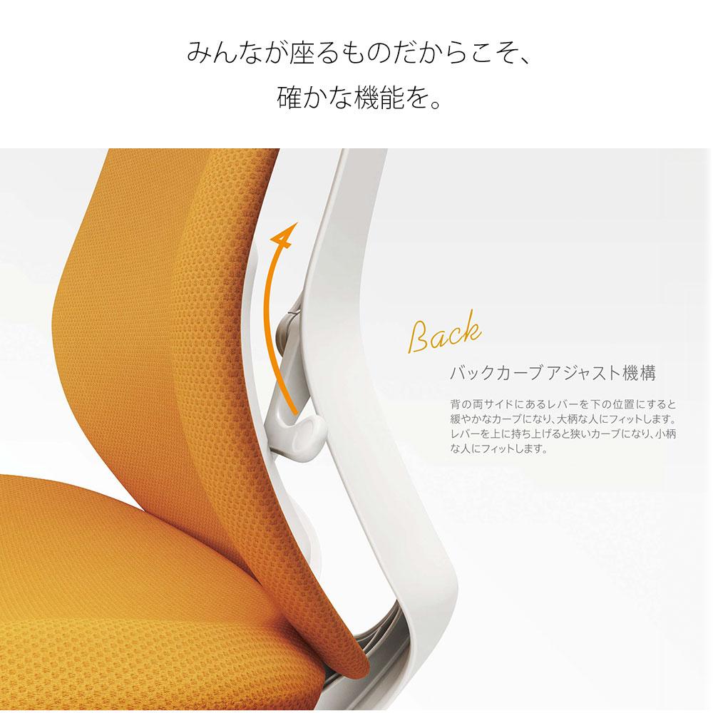 オカムラ シルフィー 【設置&不要チェア引取】 C685XW オフィスチェア ハイバック メッシュ アジャストアーム 樹脂脚 ホワイトフレーム