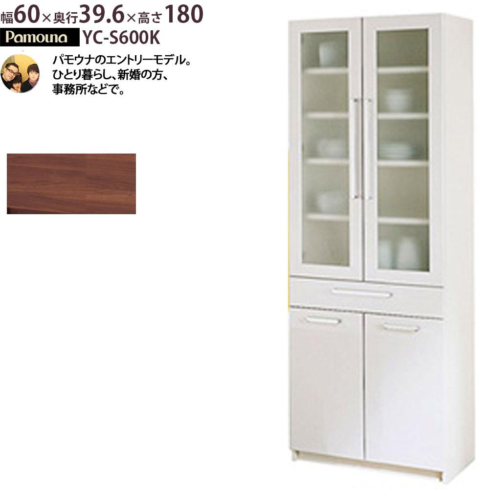食器棚 パモウナ 完成品 YC-S600K 幅60×奥行39.6×高さ180cm プレーンホワイト ウォールナット 頑丈 北欧 スリム 一人暮らし 薄型 省スペース