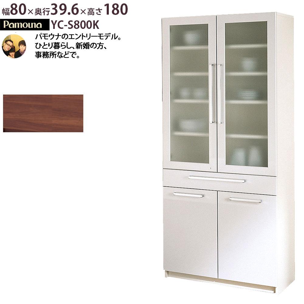 食器棚 パモウナ 完成品 YC-S800K 幅80×奥行39.6×高さ180cm プレーンホワイト ウォールナット 日本製 北欧 スリム 一人暮らし 薄型 省スペース