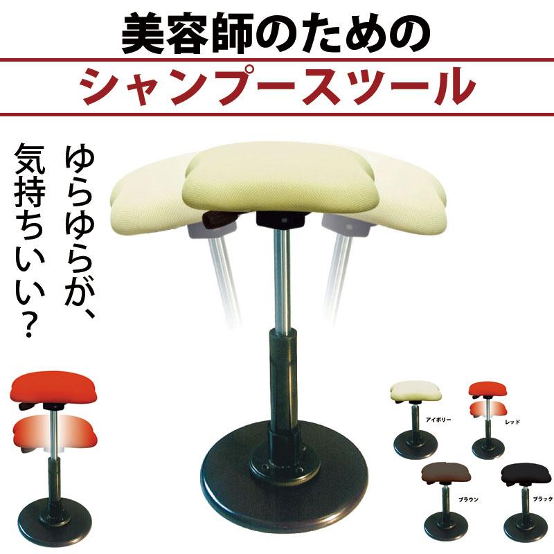 驚きの価格が実現! 美容室のシャンプーチェア 業務用 ヘッドスパ スイング 業務用 スツール 気持ちい スイング 美容師 ゆらゆら 日本製 スツール 美容師 ヘアサロン, richic(ジュエリー):e649f651 --- totem-info.com