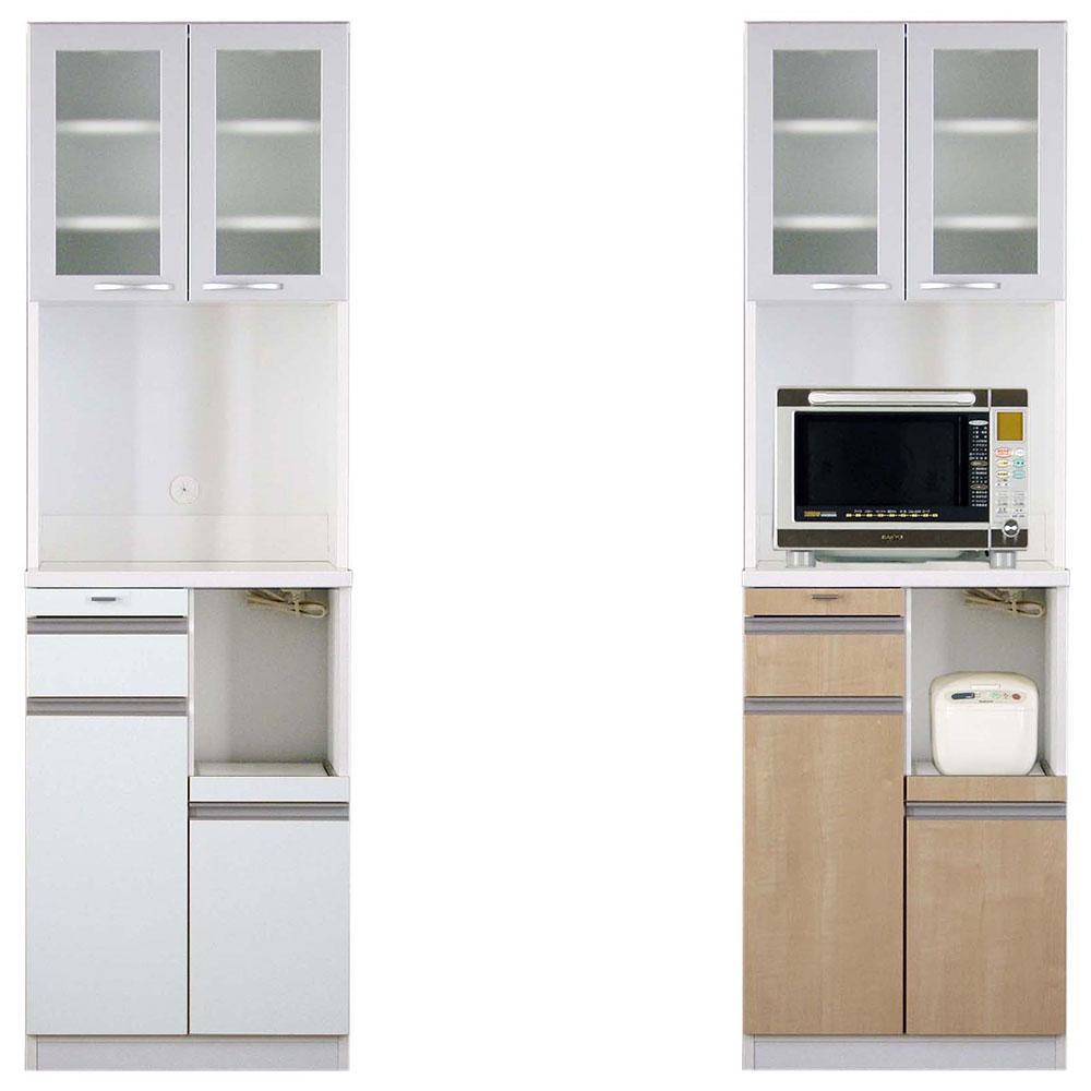 高橋木工所 スマートII キッチンボード 60Wオープン 幅60.3×奥行51×高さ195cm ホワイト 家電ボード 食器棚