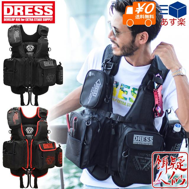 [DRESS(ドレス)]DRESS フローティングゲームベスト Air(サポーター付)[ブラック/ブラック][ブラック/レッド]