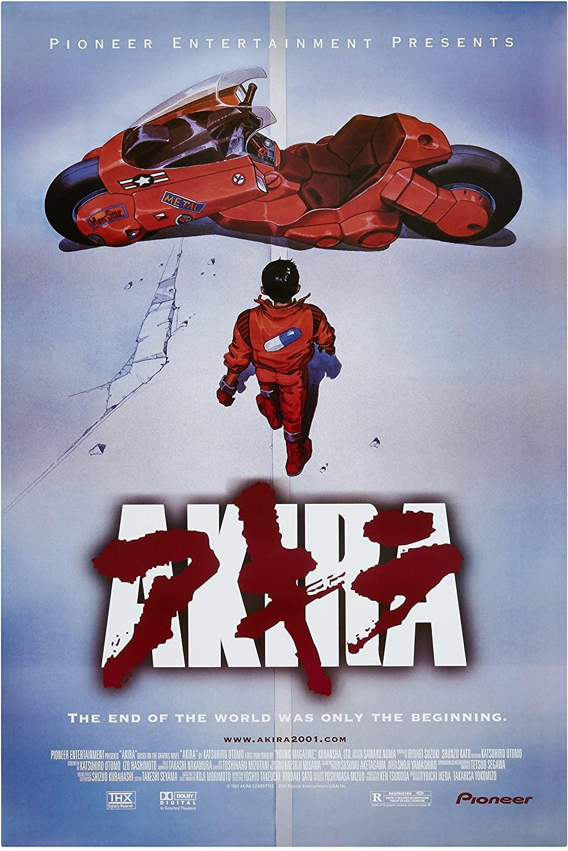 安全 再再販 ポスター Akira2001 2044