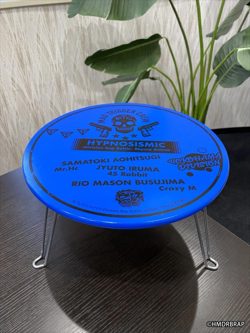 ヒプノシスマイク -Division スーパーセール Rap Battle- Rhyme ヨコハマ 購入 Anima ディビジョン 卓上テーブル