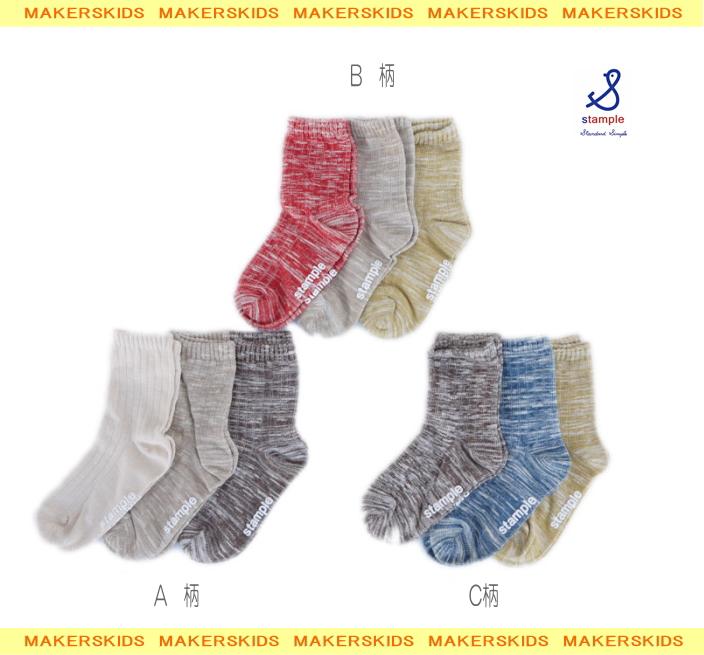 MakersKids: 8 / 1-Back in stock-standard new-marble pattern socks ...