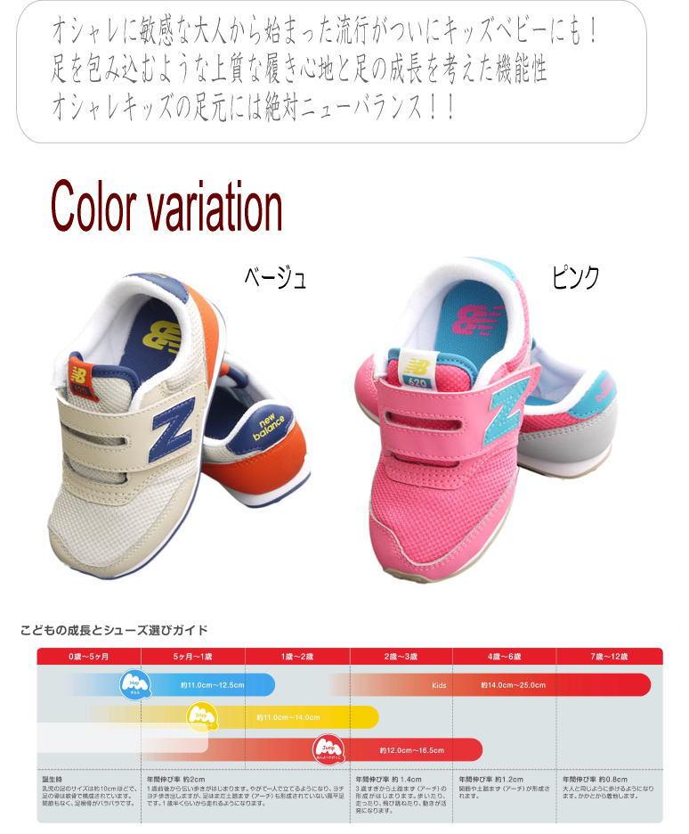 (待定)-16 新-K620 2 颜色孩子运动鞋 (15-18 厘米) 05P01Oct16