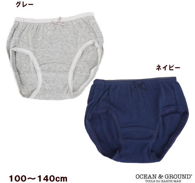 肌触りの良いシンプルショーツ 10%OFF The Firstショーツ 無地 100~140cm 推奨 高級 OCEAN GROUND 再入荷 パンツ 子供服 ショーツ オーシャンアンドグラウンド 女の子の下着