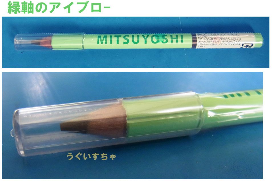 "Ukiyo-e pencil waste version into ""Miyoshi mitsuyoshi"" porch in another design change in the future ""cat POS DM flight response (non-COD) multiple can be included."" easy to use texture and color taste order after already may the inventory closing. Doing"