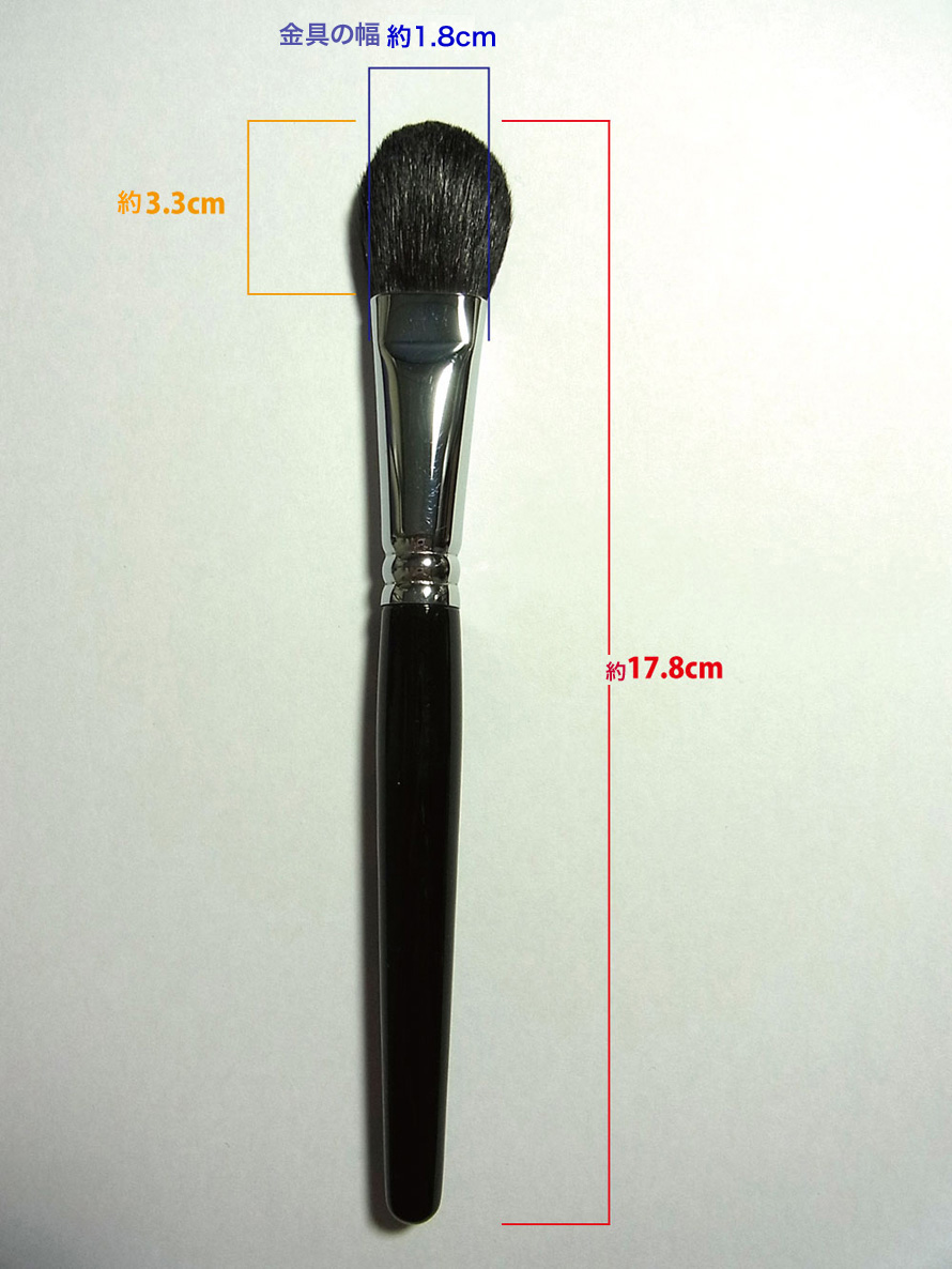 Make Up Cafe Beauty Makeup Brushes Brushes Highlights 18 Mm