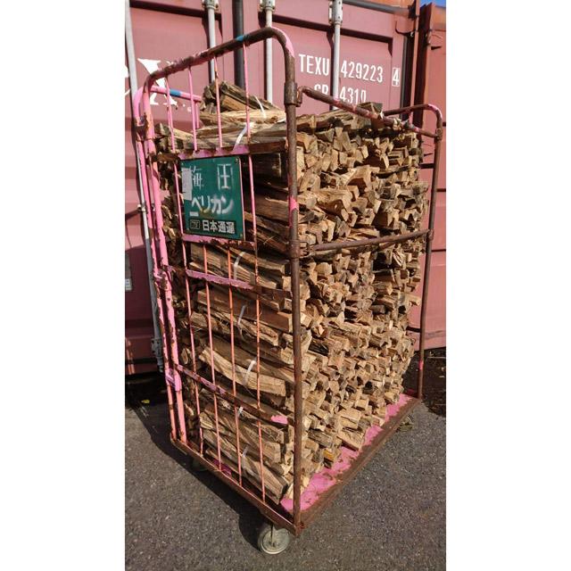 ナラ乾燥薪45cm細割50束(375kg) 石窯(ピザ窯) アウトドア・キャンプファイヤー用に 代引不可 日祝の配達不可 時間帯指定できません 薪ストーブ用の薪 蒔 たきぎ