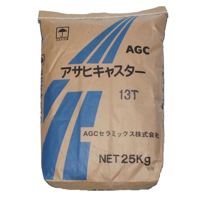 全店販売中 アサヒキャスター CA13T 25kg ファッション通販 袋入 石窯つくりの目地材として 耐火セメント 石釜