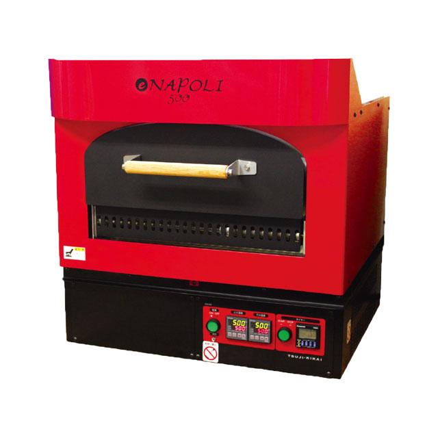 電気式ナポリピッツァ用石窯オーブン イーナポリ500 代引不可 日祝の配達不可 時間帯指定できません