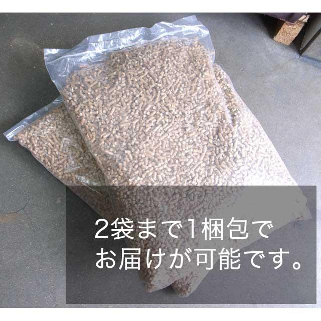 ホワイトペレット(国産材+外材混合) 10kg 袋詰|2箱まで1個口送料なので、偶数個のご注文がお得|燃料|木質ペレット