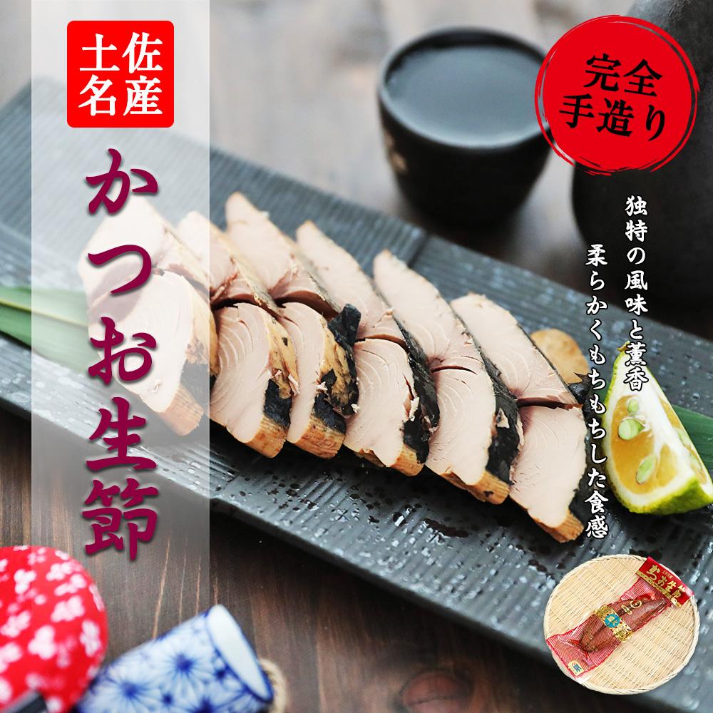 信頼 日本人は大好きです 削って食べてみて かつお生節 新品未使用正規品 送料無料 smtb-KD