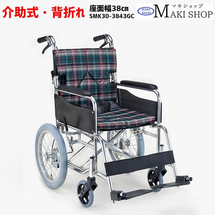【非課税】車椅子 折りたたみ 背折れ 介助式 車いす SMK30-3843GC グリーンチェック モジュールタイプ マキテック クーポン5%