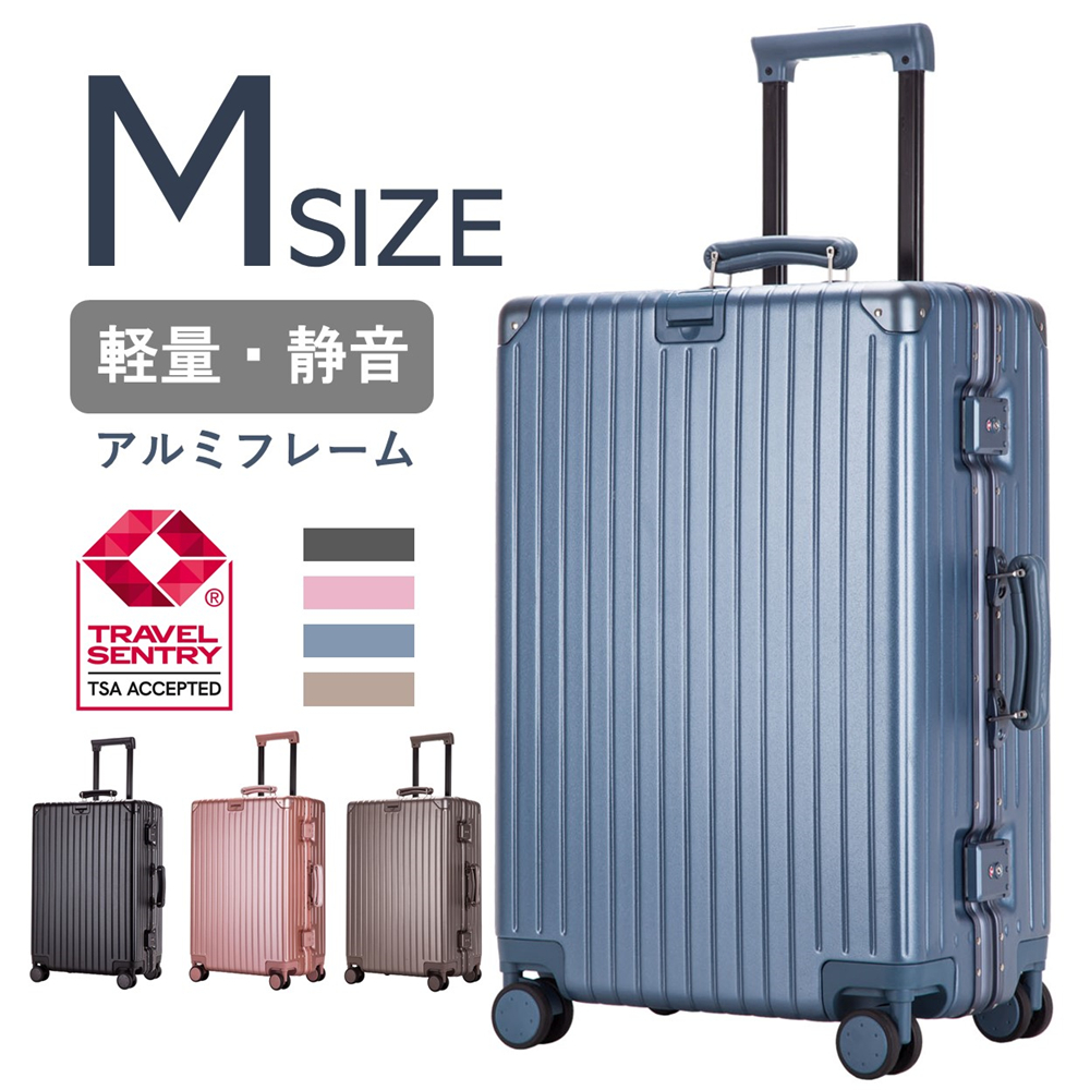 スーツケース フレームタイプ 上品 送料無料 おしゃれ mサイズ アルミフレーム 軽量 キャリーケース 耐衝撃 キャリーバッグ 海外 静音 TSAロック 通販 旅行かばん 一年間保証 ビジネス 修学 M0635 ダブルキャスター 出張旅行