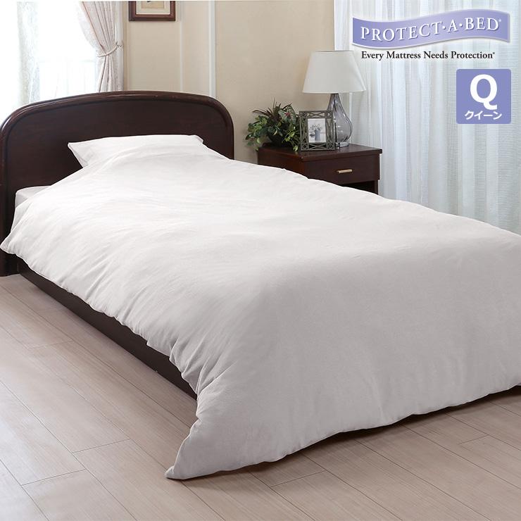 Protect-A-Bed (プロテクト・ア・ベッド) 掛け布団カバー アレルジップ・掛け布団プロテクター・プレミアム [クイーン]