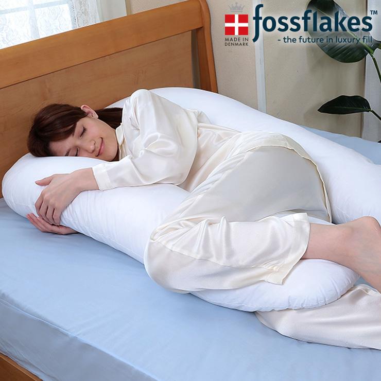fossflakes (フォスフレイクス) コンフォートUジュニア 80x110cm U字型体サポート抱き枕!