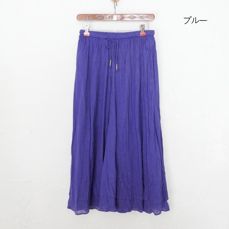 コットンレイヤーギャザーパンツ【エスニックショップマライカ】レディースファッションアジアン