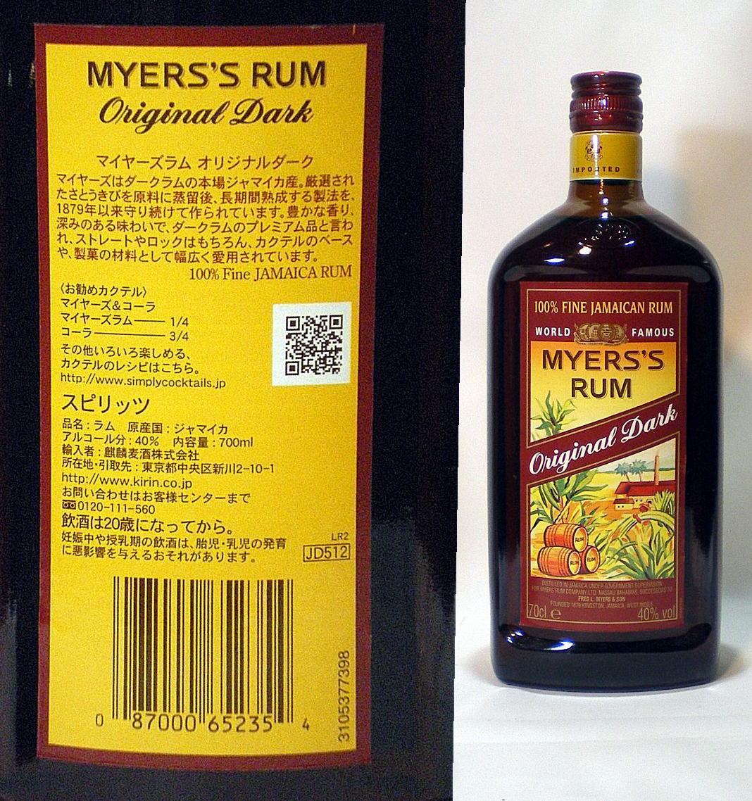 追加お取り寄せできません Myers`s Rum Original Dark 100% [宅送] Jamaican 在庫限り マイヤーズ オリジナル 正規品 40度 ジャマイカ産ダークラム洋菓子材料との相性の良さから世界の一流洋菓子店やレストランで愛用されています 驚きの値段で 700ml ラム ダークラム ラベルが汚れています 終売商品