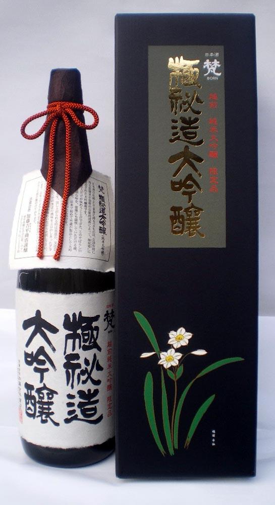 梵 極秘蔵大吟醸 1800ml瓶 専用紙箱入り(純米大吟醸)◎1800mlサイズなら、6本位まで混載配送OKです。※出荷(入荷)数が制限されています。