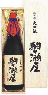 富久駒(ふくこま)大吟醸 駒ヶ瀬屋(こまがせや)1800ml 木箱入り【久保田酒造】◎1800mlサイズなら、6本位まで混載配送OKです。★在庫が0でもお取り寄せできます。