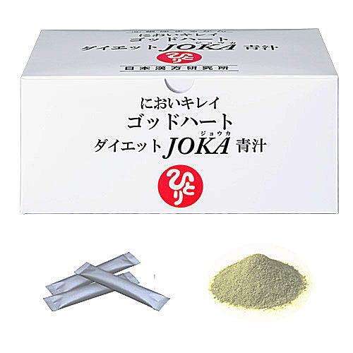 銀座まるかん 「ゴッドハートダイエットJOKA青汁」 内容量:604.5g (6.5g×93包)★在庫が0でも対応できます。店頭にも陳列していますので、売り切れの場合はお取り寄せします。。