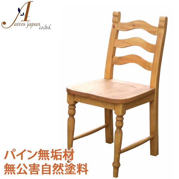 カントリー家具 パイン無垢材 ダイニングチェア 椅子 AIROS JAPAN Atelier(アトリエ) A008 P.chair