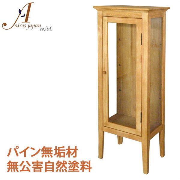 カントリー家具 パイン無垢材 コレクションケース 飾り棚 AIROS JAPAN Atelier(アトリエ) A309 collection cabinet