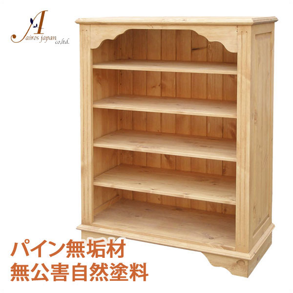 カントリー家具 パイン無垢材 シェルフ 本棚 AIROS JAPAN Atelier(アトリエ) T311 book shelf