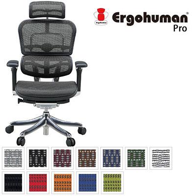 エルゴヒューマン Ergohuman デスクチェア オフィスチェア イス エルゴヒューマン プロ ハイタイプ PRO-H EHP-HAM
