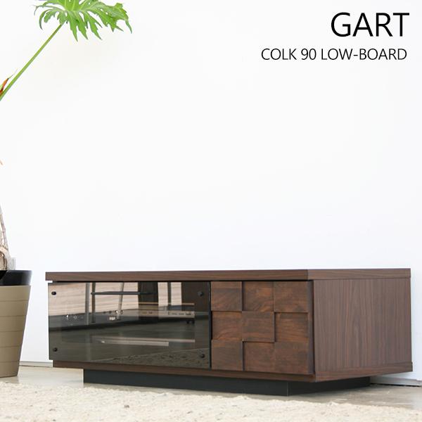 テレビボード テレビ台 GART(ガルト) COLK テレビ台 コルク 90ローボード 【完成品・日本製】