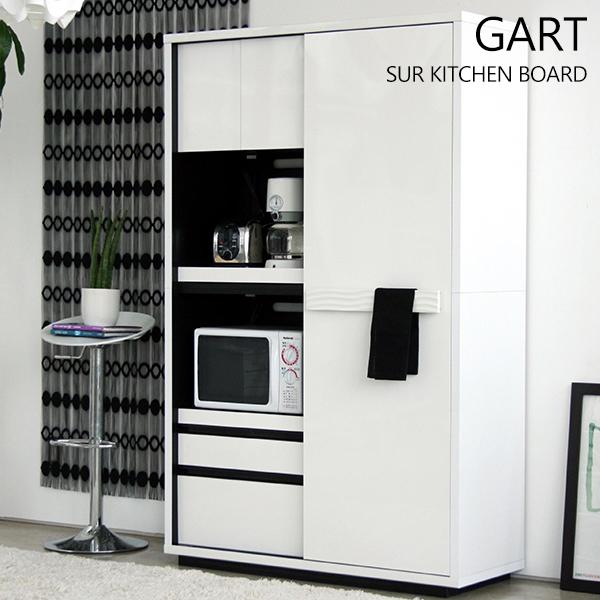 【開梱・設置・組立・梱包材処分費込】 食器棚 ダイニングボード GART(ガルト) シュール SUR 120 KB 【日本製】